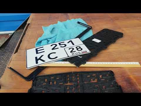 Регистрационные знаки нового образца! Квадратные номера! Рамка для нового номера своими руками!