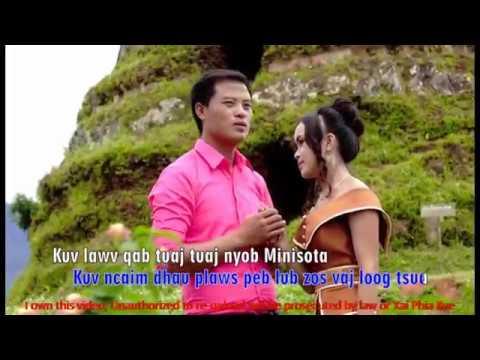 hmong new  2017  Sua Vaj & Yias Kwm  Zos vaj loog tsua