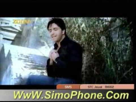 simophone mp3