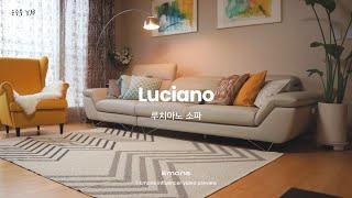 윤주부님의 공간일기 (33평 거실꾸미기)