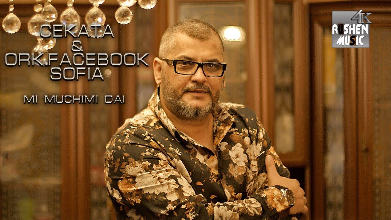 Cekata & Ork.Facebook - Sofia - Mi Muchimi Dai (Cover Ramko)
