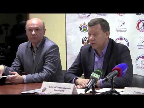 Сергей Усольцев председатель правления федерации лыжных гонок и биатлона Тюменской области
