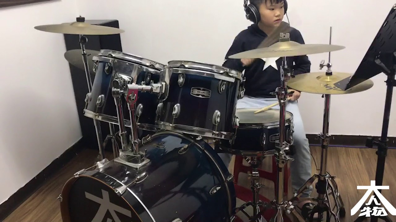 大人物音樂教室學員-yoyo說謊drum cover - YouTube