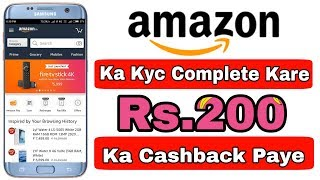 Amazon Maha loot Offer | Complete Amazon Kyc & Get Rs.200