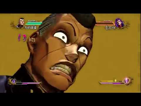 JJBA ASB If music references played during Heat Attack