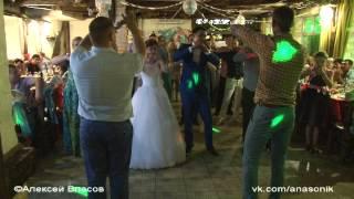 Свадебный флеш-моб от ведущих Ивана и Александра