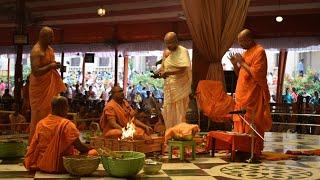 Navami Puja , Homa | 07 Oct 2019 | 5 : 40 am | Belur Math