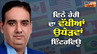 Interview - Bitter Truth of study abroad. Vinay Hari Viral Interview