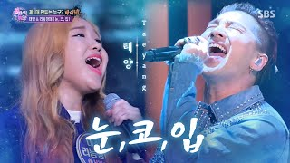 taeyang rhythm gangsta dramatic and perfect stage eyes nose lips fantastic duo 판타스틱 듀오 ep02