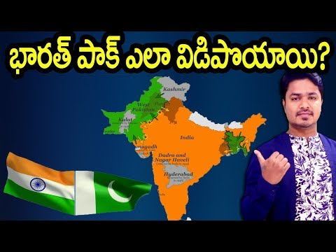 Cause and Effects of PARTITION! | Facts That You Never Knew in Telugu | Vikram Aditya Videos | EP#59