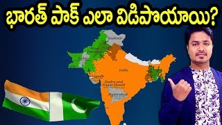 How India & Pakistan Got Separated | Surgical Strike | Pulwama URI in Telugu | Vikram Aditya | EP#59