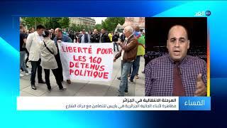 أمين بلعمري: لهذا السبب  لن يهدأ الحراك في الجزائر رغم حملة مكافحة الفساد
