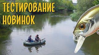ЛОВЛЯ ОКУНЯ НА СПЛАВ Открытие лодочного сезона на реке Горынь