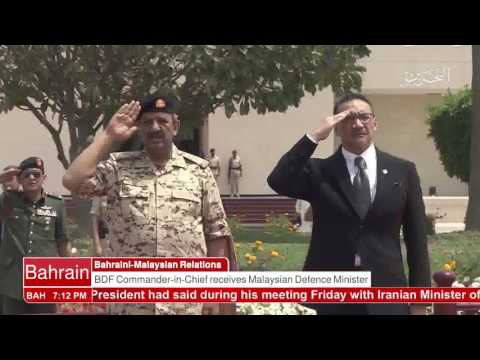 البحرين : Bahrain English News Bulletins 02-04-2017