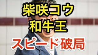 【引用元】 http://headlines.yahoo.co.jp/hl?a=20160811-00000003-spna...