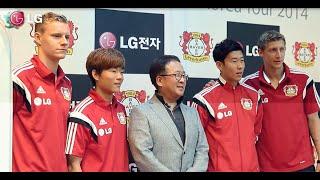 Bayer 04 Leverkusen <BR>Korea Tour with LG 2014