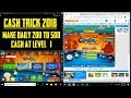 WORKING CASH TRICK 8 BALL POOL 2018 MAKE DAILY 300 CASH EASILY KARAN GAMING