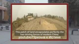 Зверские пытки в Китае геноцид мусульман +18