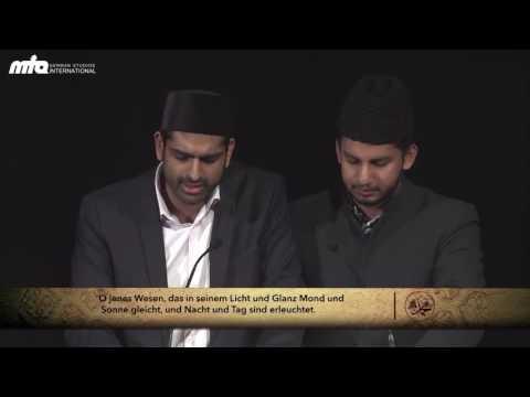Qasida about Holy Prophet Muhammad saw, Murtaza Manan, Musawar Ahmad, Islam Ahmadiyya