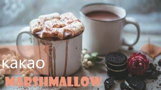 КАКАО С МАРШМЕЛЛОУ / Современная хозяйка(Сегодня будем готовить сами в домашних условиях какао с маршмеллоу, как я обожаю пить горячий какао утром..., 2016-03-01T17:24:29.000Z)