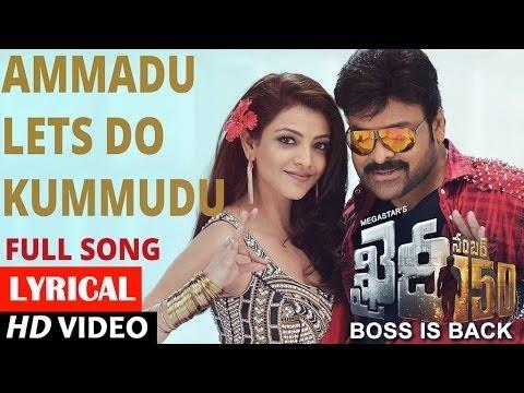 Ammadu Lets Do Kummudu Video Song With Lyrics || Khaidi No 150 | Chiranjeevi,Kajal,Telugu Songs 2017