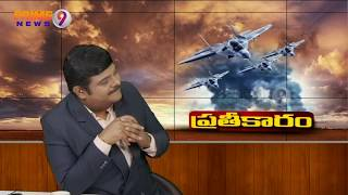 Pulwama Revenge, Special Discussion with Major Shiva Kiran on Surgical Strike 2.0   Pirme9 News
