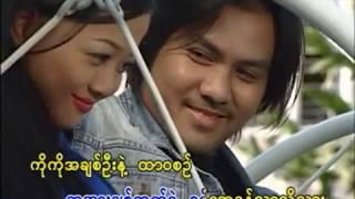 Chaw Su Khin - A Chit Oo    (ေခ်ာစုခင္ - အခ်စ္ဦး)