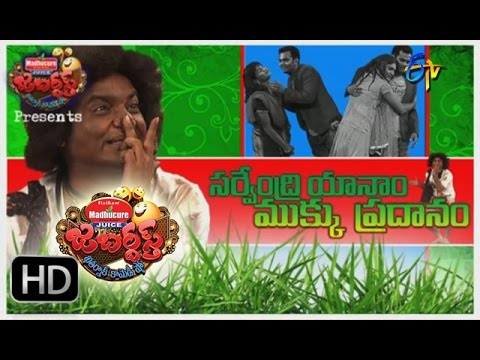 Jabardasth - 8th October 2015  - జబర్దస్త్ – Full Episode