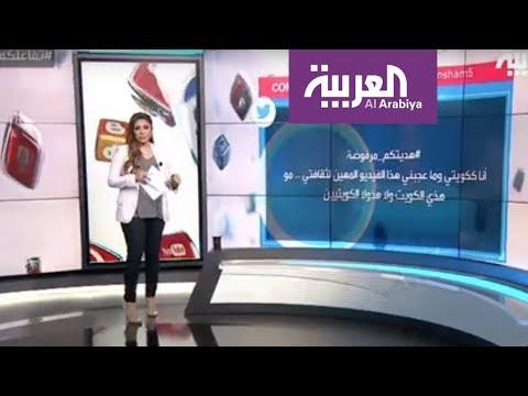 تفاعلكم | يرد على انتقادات جماعة الحمدين  - نشر قبل 2 ساعة