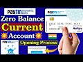 How to open paytm payments bank zero balance current Account with unlimited Transaction Facility 💥