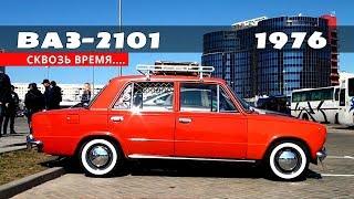 офигеть!!! ВАЗ 2101 (1976 г) находка в Беларуси