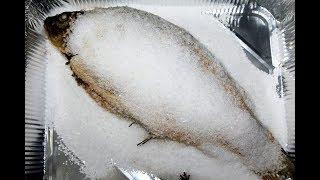 Рыба запеченная в соли. Карп в духовке. Вкус раков. Простой рецепт. Моя Dolce vita