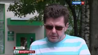 Вооруженное ограбление посетителей банка в Москве