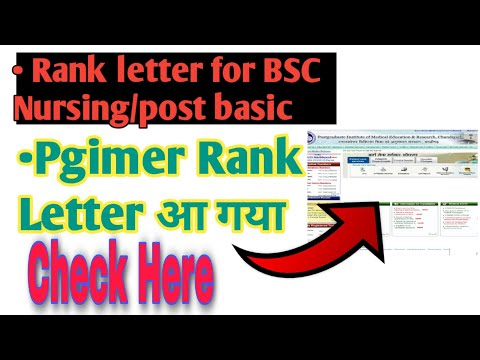 Rank letter of