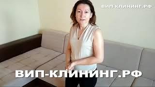 Химчистка дивана Нижнекамск(, 2018-07-07T10:58:03.000Z)