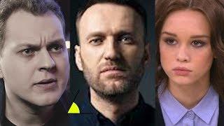 Почем нынче блогер или как Хованский и Шурыгина будут продавать Навального   Текст   Острый Угол