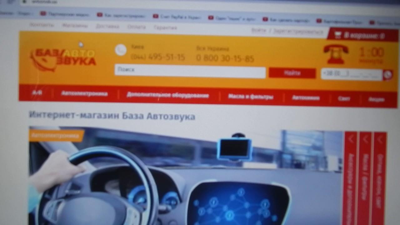 купить экшн камеру в украине недорого - YouTube