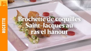 Biggest Cooking Event - Brochette de coquilles Saint-Jacques au ras el hanout de Lionel Rigolet