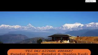 Rupakot Resort, Rupa Taal, Pokhara, The Guestlink Media Pvt  Ltd , Trade Cycle
