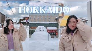 ❄️홋카이도 겨울여행 브이로그 #1 - 오타루 료칸 긴…