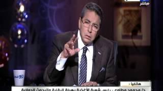 الفيديو| «الرقابة والبحوث الدوائية» تكشف عن كارثة تهدد حياة المصريين