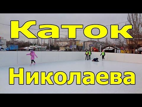 Достопримечательности Николаева