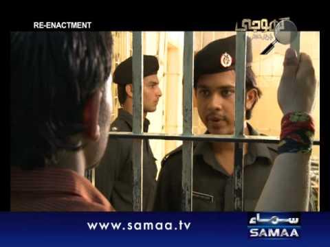 Khoji July 13, 2012 SAMAA TV 1/4