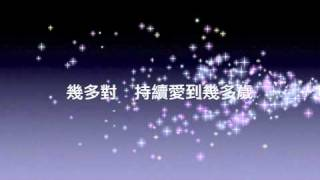 天梯___C AllStar (karaoke version)