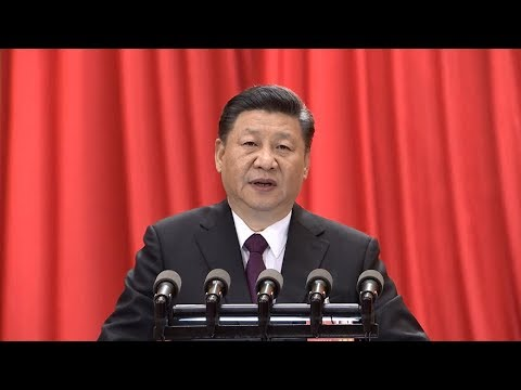 President Xi: Serve the people's best interests and be accountable to them