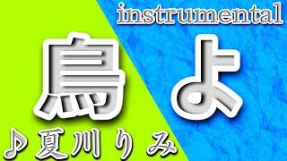 作詞:鮎川めぐみ 作曲:上地正昭 画像:http://kabegami.org/archives/...