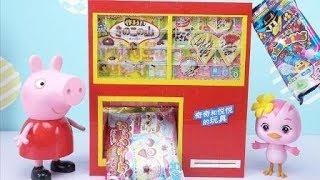 Peppa Pig Homemade Lego Japnanese Food Vendors Toys Kids