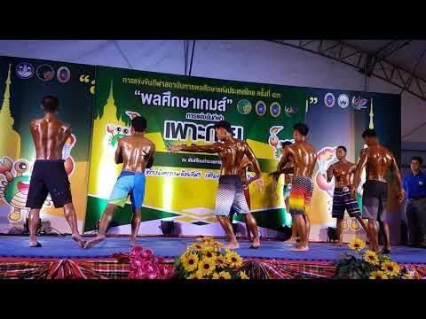 กีฬาสถาบันการพลศึกษาแห่งประเทศไทย ครั้งที่43 MSP 170 cm (รอบคัดเลือก)