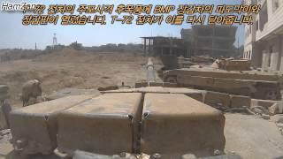 시리아 내전 조바르 시가전 정부군 t 72 전차 시점 영상 한글자막