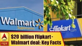 Walmart-Flipkart Deal: ALL YOU WANT TO KNOW | ABP News